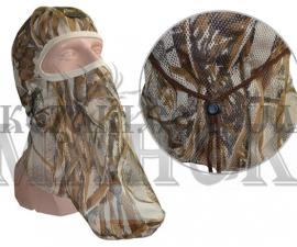 Шлем-маска из сетки, камыш
