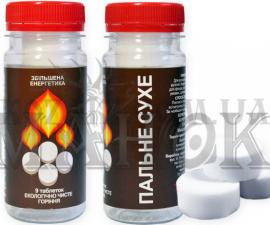 Сухое горючее в пластиковом контейнере (9 таблеток)