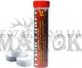 Сухой спирт в пластиковом контейнере (17 таблеток)