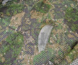 Маскировочная сеть 1,5 х 3 м Vegetato с листиками (полотно-сетка с мелкими ячейками)