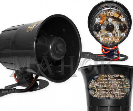 Электронный манок Супер-6 ГУСЬ серый
